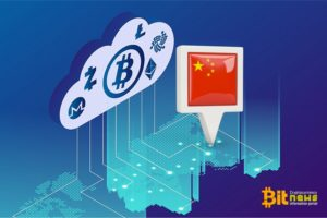 Demand for shares of Chinese fintech companies is growing in anticipation of the launch of the national digital currency