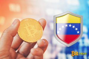 Venezuelan Central Bank is exploring the possibility of adding Bitcoin and Ethereum to the country's reserves