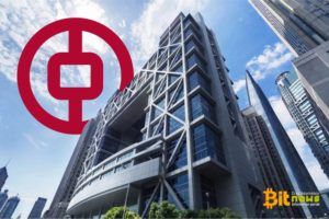 Central Bank of China: no launch date for digital currency