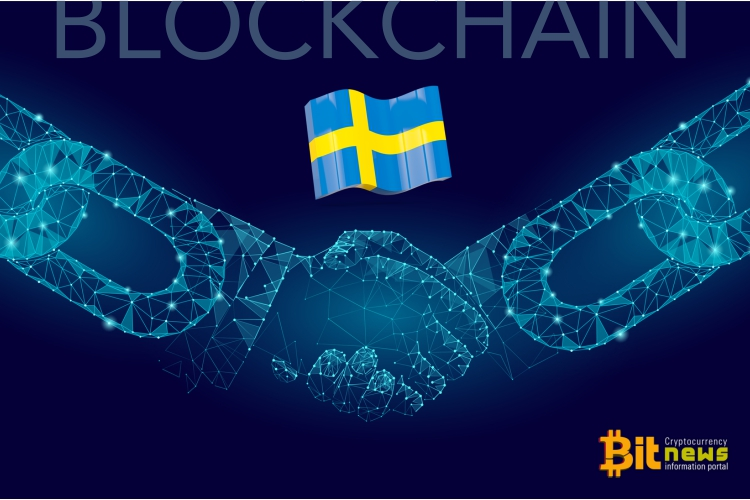 Stockholm to host Blockchain and Bitcoin conference
