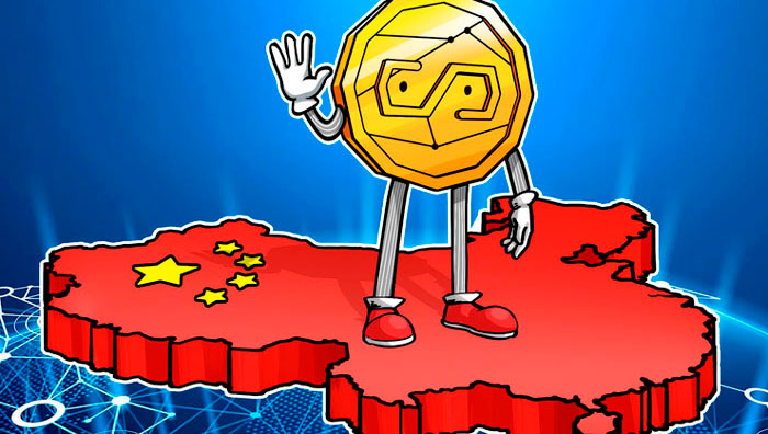 Central Bank of China will launch the world's first national digital currency