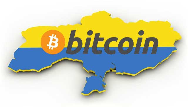 Ukraine will legalize cryptocurrency and blockchain until the end of 2019