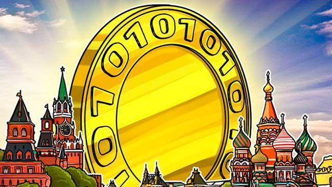 National cryptocurrency of Russia, opinion of the head of the Central Bank of the Russian Federation and experts