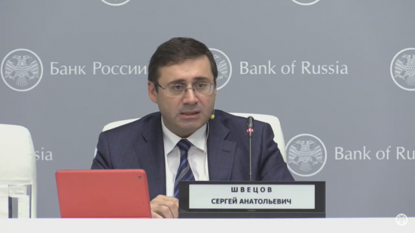"First Deputy Chairman of the Bank of Russia: ""The future of cryptocurrencies is in deep fog"""