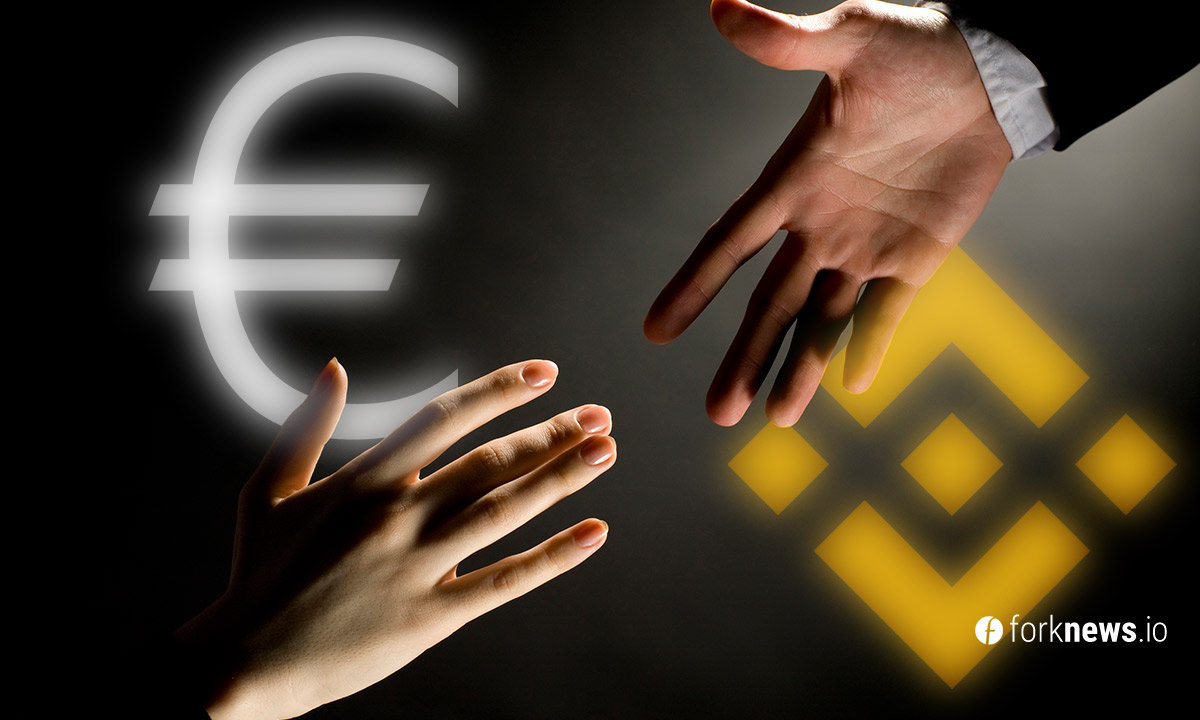Binance adds support for the euro