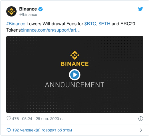 Binance and OKEx lower fees