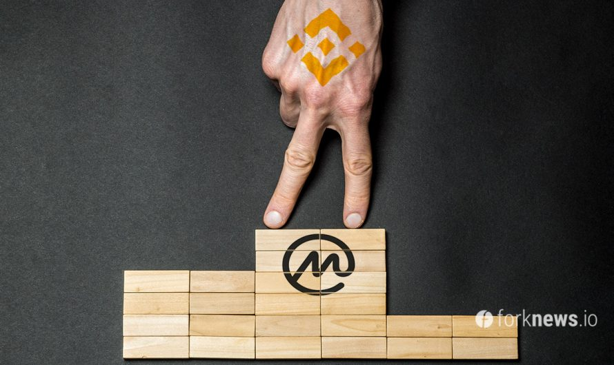 CoinMarketCap puts Binance in first place among exchanges