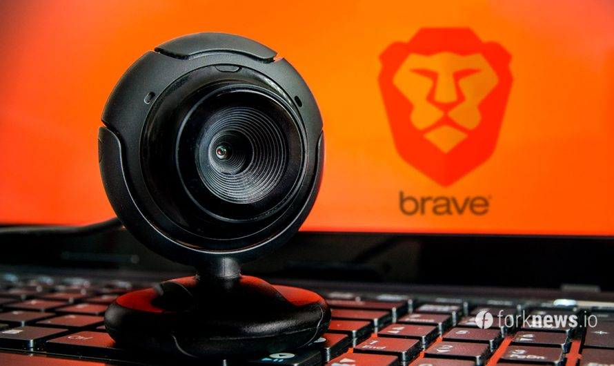 Brave Launches Encrypted Video Call Service
