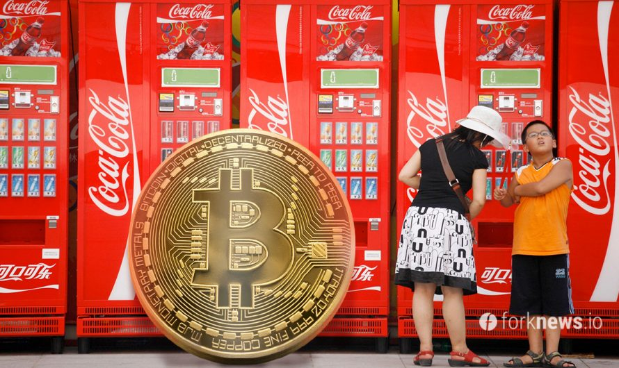 About 2,000 Coca-Cola machines started accepting Bitcoin