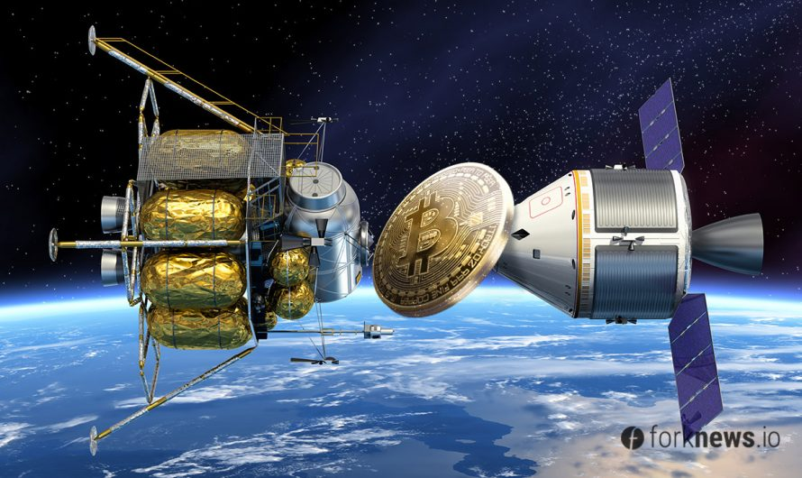 The first bitcoin was sent from space