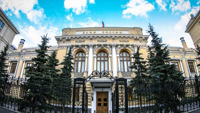 Central Bank of the Russian Federation: banks will get a positive effect from the launch of the crypto-ruble