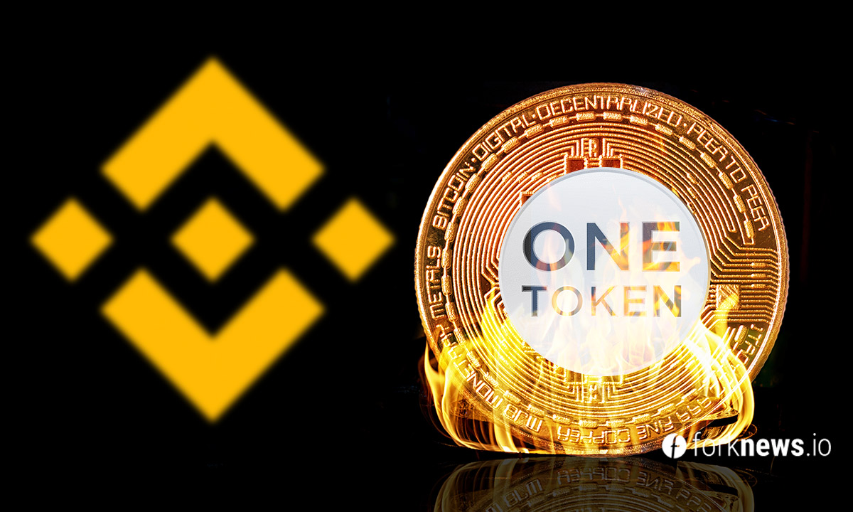 Binance burns a record amount of BNB tokens