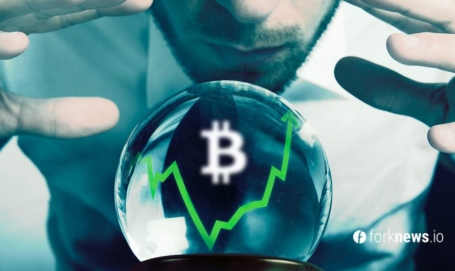 Experts: Bitcoin will grow to $ 300,000