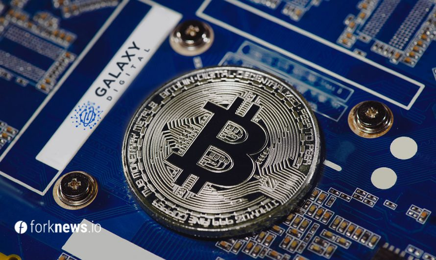 Galaxy Digital Launches Line of Services for BTC Miners