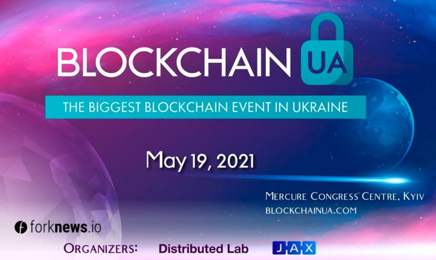 BlockchainUA conference will be held on May 19 in Kiev