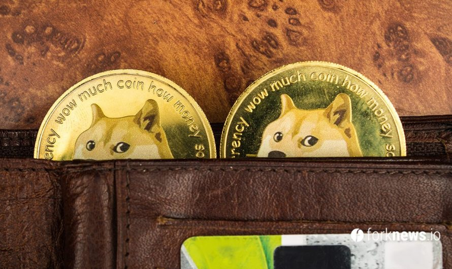 Coinbase Pro Will Add Dogecoin Trading