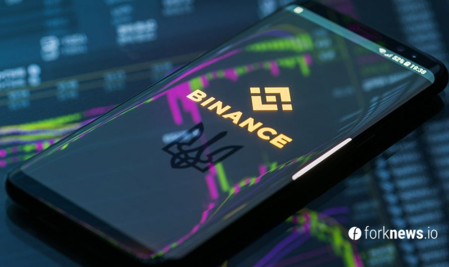 Binance launched an advertising campaign in Ukraine