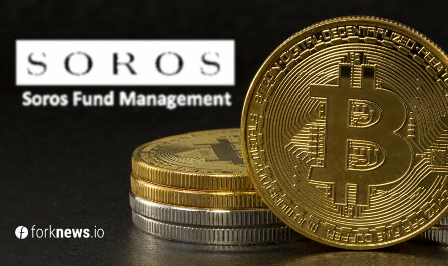 George Soros Will Allow Soros Fund Management Clients to Trade Bitcoin