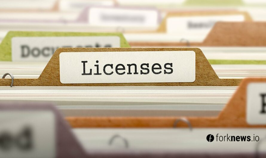 Which exchanges are officially licensed?