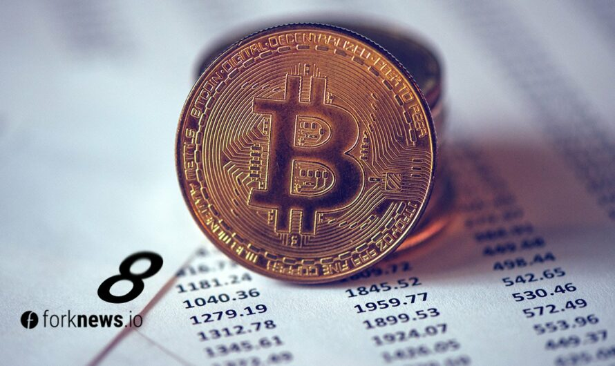 Valkyrie Bitcoin Strategy ETF To Be Traded Under BTFD Ticker